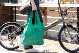 エコバッグを仕入れたい!【第二弾】売れ筋エコバッグ・ショッピングバッグをご紹介!