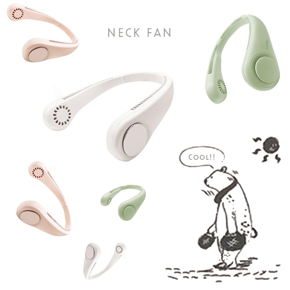 ポータブル扇風機、ネックファン 【Polar】 ハンズフリー